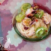 +*タコとグリーントマトの減塩ピリ辛サラダ素麺+*
