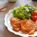 【簡単レシピ:豚の柚子胡椒焼き】