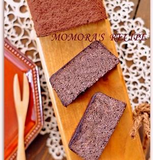 レンジで簡単・節約10分お菓子♪おからと豆腐とハチミツのヘルシーチョコケーキ(ココアケーキ)