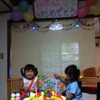 おめでとう、二歳
