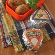 チーズみたいなオニギリのお弁当 by akinoichigoさん