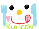 kurinokiさん