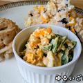 ゆで卵とスナップエンドウのマスタードマヨサラダ