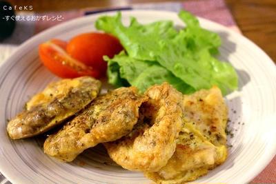 鶏肉おかずレシピ*給料前などにお手ごろボリューミィ、ささみのピカタ