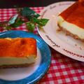水切りヨーグルトdeベイクドチーズケーキ