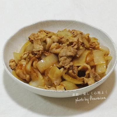【今日の献立】新しい栄養学♡豚肉と玉ねぎのゆっくり蒸し焼き