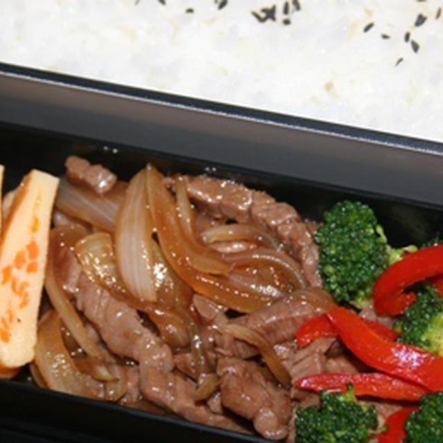9月16日  宮崎産 牛もも肉のオイスターソース炒め弁当