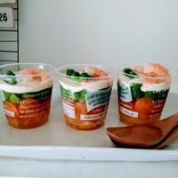 カラフル野菜のカップde和風テリーヌ