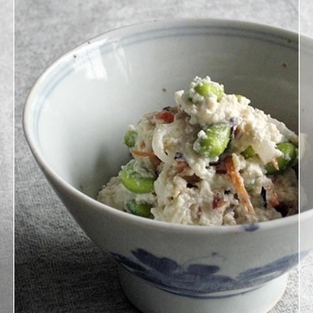 【マクロビ簡単レシピ】厚揚げの白和え風