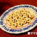 鶏ひき肉と菜の花の信田巻き♪ Minced Chicken Roll by 妻ママみかんさん