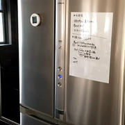 ボーナスで冷蔵庫の買い替えするなら、ここをチェック!