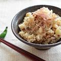 かつお出汁が決め手!帆立と茗荷(みょうが)の炊き込みご飯 by 槙 かおるさん