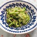 【キュウリとミョウガの甘酢漬け】箸休めに大人気の我が家のレシピ。