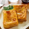 【おやつ】隙間時間に作れちゃう♪シナモン香るフレンチトースト