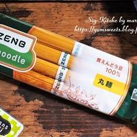 キノコのパスタ・なんとなく和風クリームソース【レシピ】