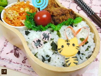 >にんじんしりしりー*トラネコちゃんのお弁当+お知らせ by goma-milkさん