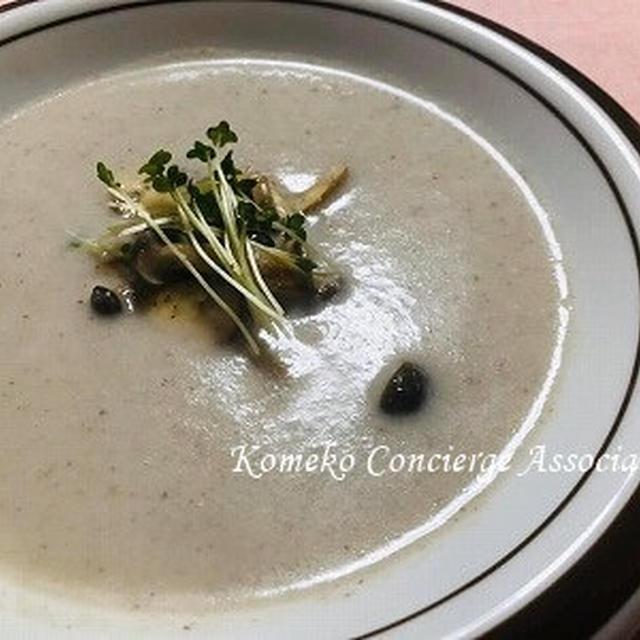 クレマ・デ・セタス ~スペイン風キノコのクリームスープ~