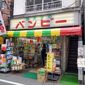 東京・新橋の中華店「一味玲玲」の餃子定食