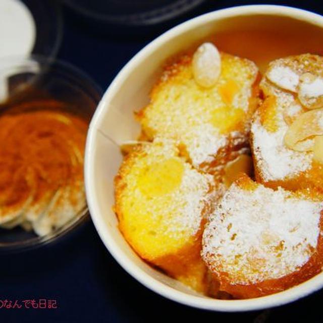 Uchi Cafe フレンチトーストはシナモンの香り~♪@ローソン