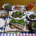 【夕食】秋刀魚の塩焼き・豚肉とおくらの炒め物・豚ばら串焼き…