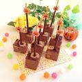 【グリコポッキー♪】ピンチョス風❤︎ヘルシー!豆腐&ずっしりバナナブラウニー
