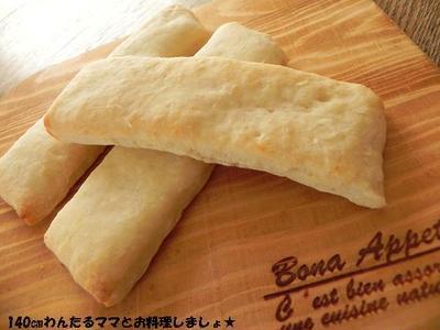 ポリ袋で簡単★カルピススティックパン