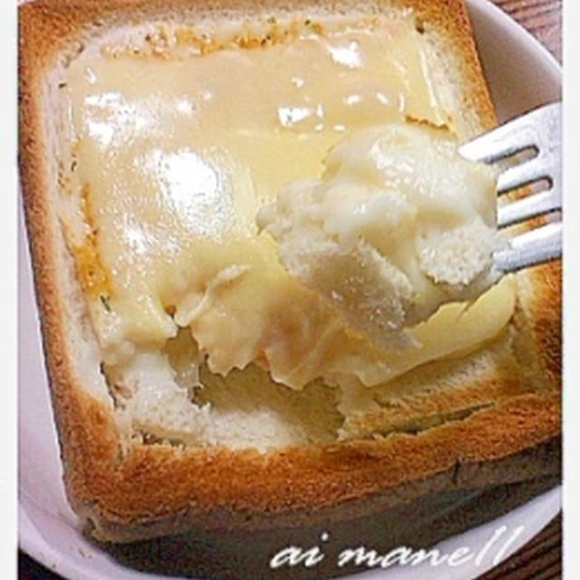 チョー簡単のっけて焼くだけのグラタンパン♪