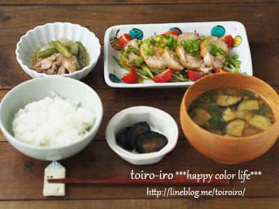 レンジ鶏チャーシューの昼ご飯