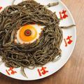 イカスミスパゲティでバックベアードを作る! by 筋肉料理人さん