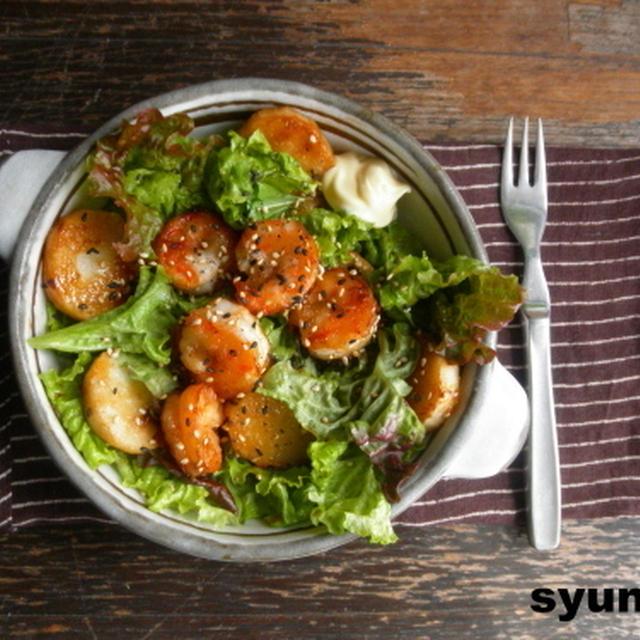 【簡単!!カフェサラダ】海老と長いもの照り焼き温サラダ