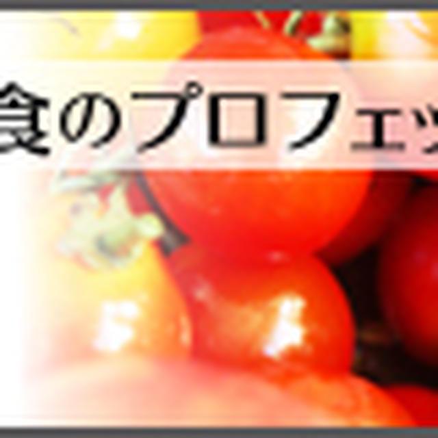 常備菜にもおすすめレシピ『塩チャーシュー』