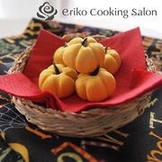 [ハロウィンに!!]かぼちゃ形のかぼちゃのクッキー