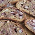 ささげ豆の甘煮でどっしりハードパン★パン・オ・ヴァン風?モラセス・ノア・マロン風?