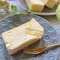 混ぜて焼くだけ簡単♡ホワイトチョコとチーズのテリーヌ【#簡単レシピ#本格スイーツ#おやつ】