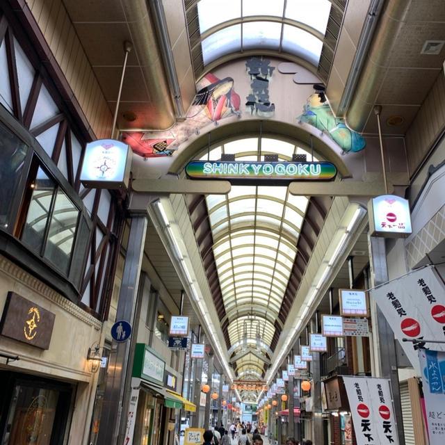 新京極商店街を物色