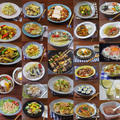 【レシピ】8月の料理のまとめ