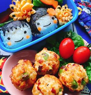 枝豆と豆腐のチキンボール