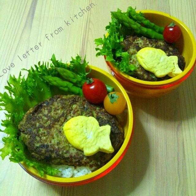 鯛焼きたまご+ハンバーグ丼のお弁当。×2
