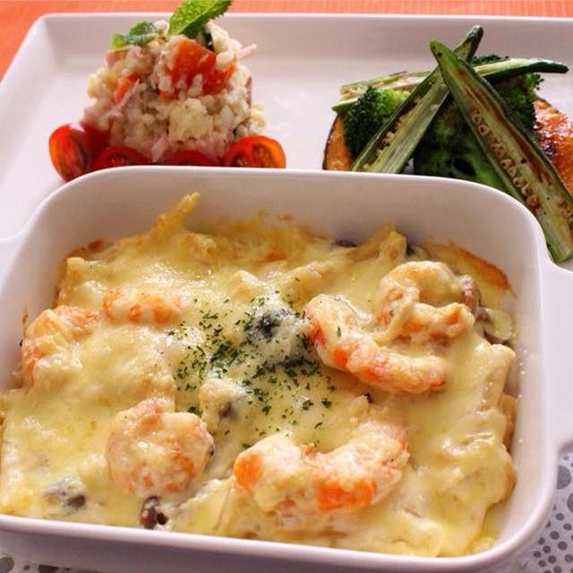 豆腐クリームアレンジレシピ!海老グラタン&豆腐クリームマヨネーズでポテトサラダ
