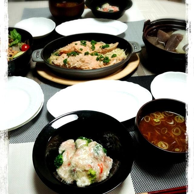 きゅみっきーさんレシピのおいしいお魚料理などの夜ごはん♪