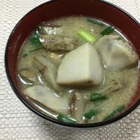 【ヤマキだし部】根菜たっぷり!里芋とごぼうの味噌汁