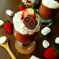♡ヌテラ&マシュマロde作る♪めっちゃ濃厚チョコレートムース♡nutella*おやつ*材料4つ