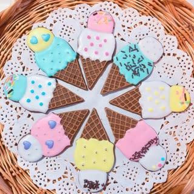 おとなしく創作活動?です♪ ~アイスクリームクッキー♡~