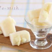 暑い日のギルトフリーアイス!【アーモンドミルクキューブアイス 2種】(レシピあり)