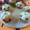 ハロウィンにも♪ジャックオーランタンのかぼちゃ饅頭