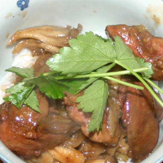 鶏レバー丼