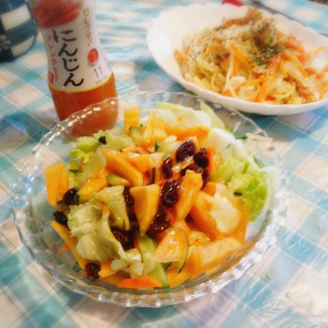 実家の柿とノンオイルにんじんドレッシング!のサラダ!
