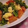 クミン風味♥トマトと菜の花のふわ玉炒め