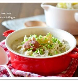 切り干し大根の食べるごま味噌豆乳スープ【食べる野菜パワースープレシピ】