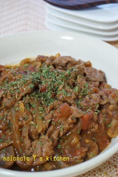 牛肉の炒め煮~チリトマト風味